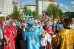 b_150_100_16777215_00_images_zagruzki_2020_09-sentabr_01-uspenie_10.JPG