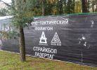 b_150_100_16777215_00_images_zagruzki_2020_10-oktabr_27-avtotor_25.JPG