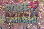 b_150_100_16777215_00_images_zagruzki_2021_09-sentabr_05-korea-fest_01.jpg