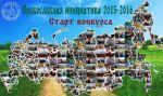 b_150_100_16777215_00_images_zagruzki_conko_28.jpg