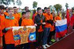 b_150_100_16777215_00_images_zagruzki_dlya-statej_2015-10-12-sport_01.jpg
