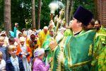 b_150_100_16777215_00_images_zagruzki_dlya-statej_2016-08-02-svetlogorsk_06.jpg