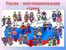 b_150_100_16777215_00_images_zagruzki_kartinki-dlya-novostej_nach.jpg