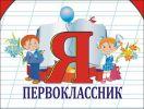 b_150_100_16777215_00_images_zagruzki_kartinki-dlya-novostej_zapis.jpg