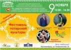 b_150_100_16777215_00_images_zagruzki_odno-foto-2_51.jpg