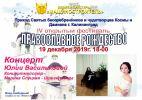 b_150_100_16777215_00_images_zagruzki_odno-foto-2_63.jpg