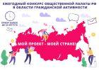 b_150_100_16777215_00_images_zagruzki_odno-foto-3_32.jpg