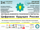 b_150_100_16777215_00_images_zagruzki_odno_voto_14_avestifal.png