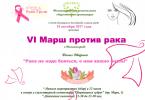 b_150_100_16777215_00_images_zagruzki_odno_voto_18_vita.png