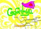 b_150_100_16777215_00_images_zagruzki_odno_voto_48_sabantyi.jpg