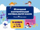 b_150_100_16777215_00_images_zagruzki_odno_voto_63_master.jpg