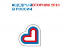 b_150_100_16777215_00_images_zagruzki_odno_voto_69_vtornik.png