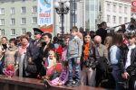 b_150_100_16777215_00_images_zagruzki_photoreportazhi_2015-05-10-ludi_11.JPG