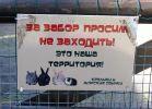 b_150_100_16777215_00_images_zagruzki_photoreportazhi_2016-06-13-den-zooparka_08.JPG