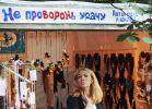 b_150_100_16777215_00_images_zagruzki_photoreportazhi_2016-08-14-gorod-masterov_06.JPG