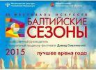 b_150_100_16777215_00_images_zagruzki_press-reliz_288.jpg
