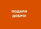 b_150_100_16777215_00_images_zagruzki_press-reliz_472.png