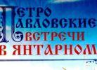 b_150_100_16777215_00_images_zagruzki_press-reliz_506.jpg