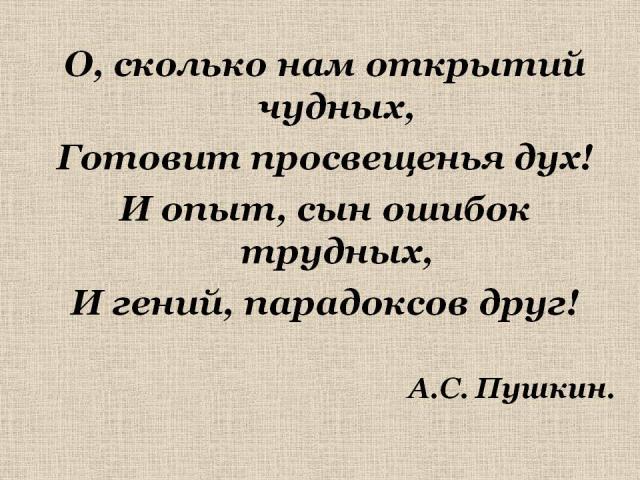 http://socklgd.ru/images/zagruzki/kartinki-dlya-novostej/pushkin.jpg